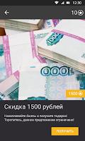 Screenshot of Тепло