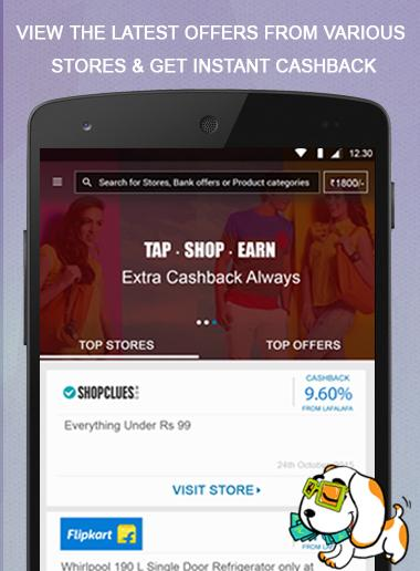 LafaLafa Free Cashback Coupons Screenshot 0