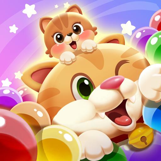 Cat Pop (Unreleased) (game)