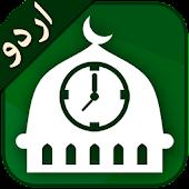 Download Pakistan Prayer Times && Quran APK