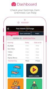 Free Rs.200 Mobile Recharge APK for Ubuntu