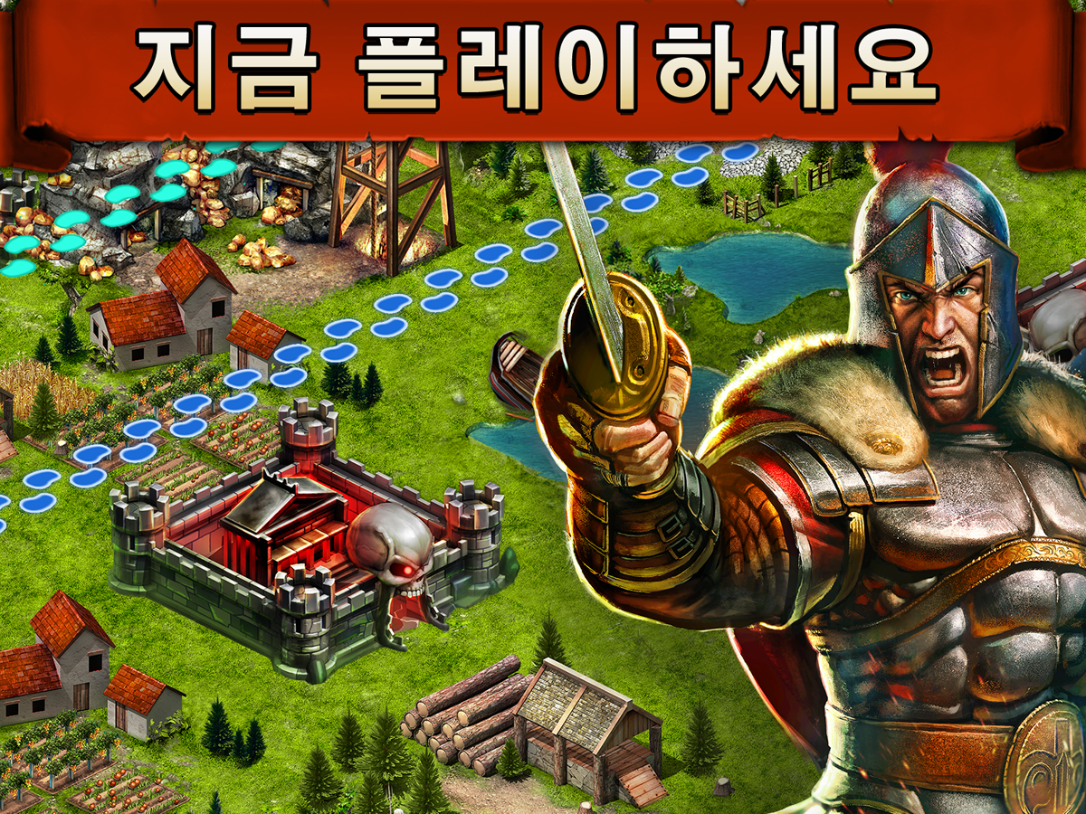 게임 오브 워 (Game of War) Screenshot 4