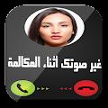 غيرصوتك أثناء المكالمة 2 Prank for Lollipop - Android 5.0
