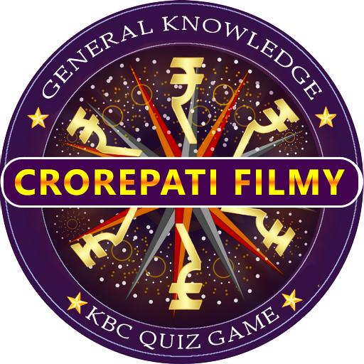 KBC 2017 Quiz : Fillam Chillam (game)
