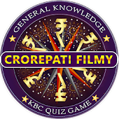 KBC 2017 Quiz : Fillam Chillam