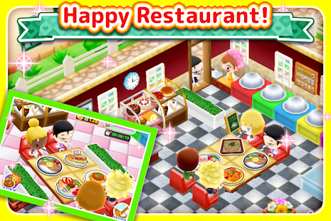 Free Download COOKING MAMA Let's Cook! APK for Samsung