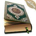 Hafizi Quran 15 lines per page APK for Bluestacks