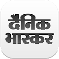 Hindi News by Dainik Bhaskar APK for Ubuntu