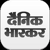 Download Hindi News by Dainik Bhaskar APK to PC