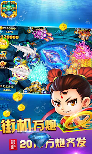 Fishing(Catch Fish Online) APK for Nexus