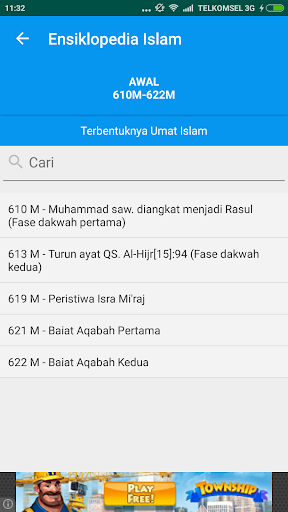 Ensiklopedia Islam screenshot 5