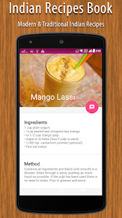 Indian Recipes Book - screenshot