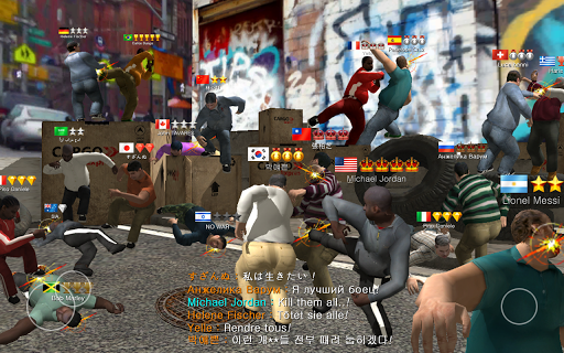 Group Fight Online screenshot 8