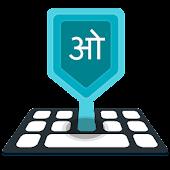 Free Konkani Keyboard APK for Windows 8