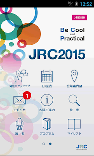 JRC2015 - screenshot