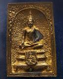 9.สมเด็จประทานพร หลังรูปเหมือนหลวงพ่อแพ วัดพิกุลทอง พ.ศ. 2534 เนื้อทองผสม พร้อมกล่องเดิม