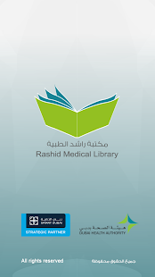 DHA Library- screenshot