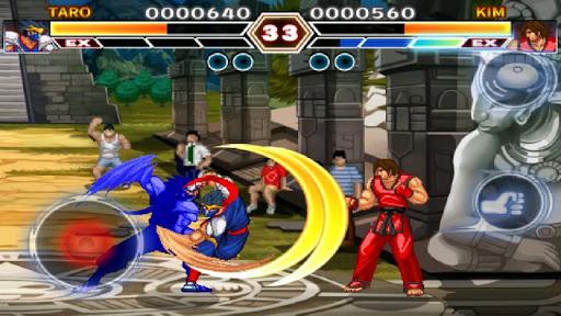 Kung Fu Do Fighting screenshot 2