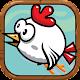 Hoku Angry Chicken