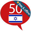 App Learn Hebrew - 50 languages APK for Kindle