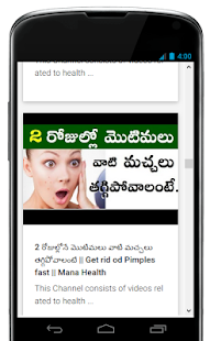 App 1000 Beauty Tips in telugu in 5mins apk for kindle fire