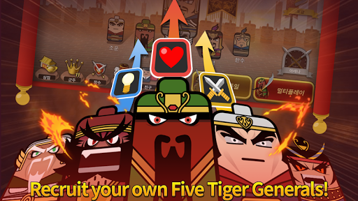 Emperors Dice - screenshot