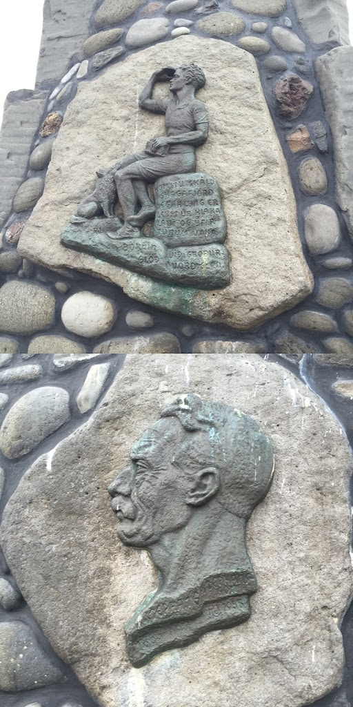 The monument was erected in north Iceland to honor Icelandic poet Stephen Stephensson. He was born in Skagafjörður, Iceland but emigrated to Wisconsin, USA in 1873. This monument was erected in 1953. ...