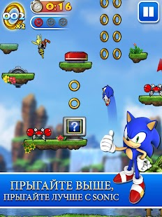 Sonic Jump Screenshot