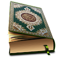 Quran Kareem Offline (المصحف) APK for Blackberry