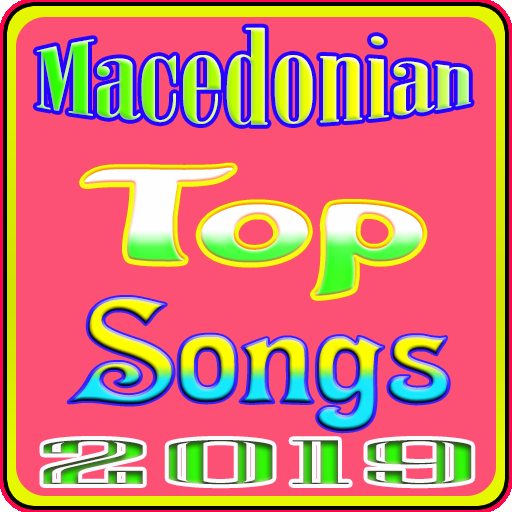 Android aplikacija Macedonian Top Songs na Android Srbija