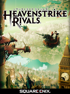 HEAVENSTRIKE RIVALS - TCG PVP!