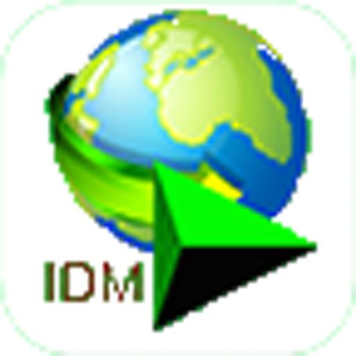 IDM dawnload managar 2018 plus plus (app)