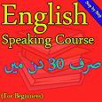 Learn English (30 Din Main)