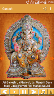 Ganesh Vandana  - screenshot