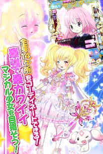 Download マジカル少女大戦 [基本無料の美少女着せ替え育成ゲーム] APK for Android Kitkat