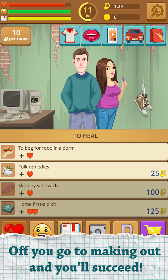 Student Screenshot 1