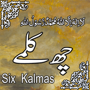 Download six(6) kalma of Islam For PC Windows and Mac