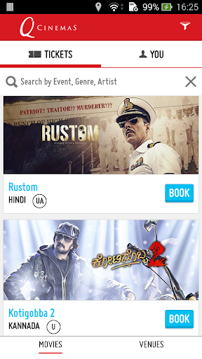 Q Cinemas screenshot 2