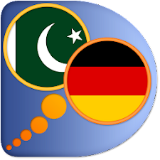 German Urdu dictionary