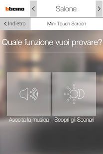Simulatore Casa Connessa- screenshot thumbnail