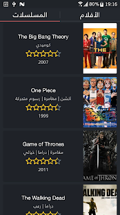 App Earthlink Cinemana apk for kindle fire