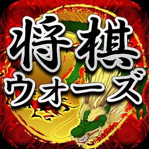 Shogi Wars For PC / Windows 7/8/10 / Mac – Free Download
