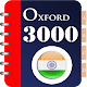 3000 Oxford Words for PC-Windows 7,8,10 and Mac 1.0.0