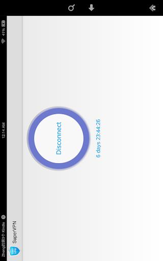 SuperVPN Free VPN Client screenshot 7