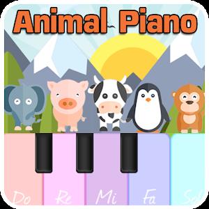 Животное для фортепиано