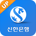 신한S뱅크 - 신한은행 스마트폰뱅킹 APK Descargar