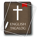 English Tagalog Bible