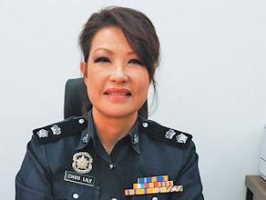 album archive (2016) royal malaysian police rank