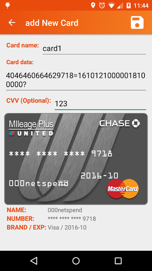 MyCard lite Screenshot 1