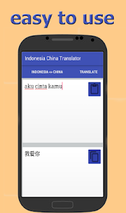 INDONESIA CHINESE TRANSLATOR - screenshot